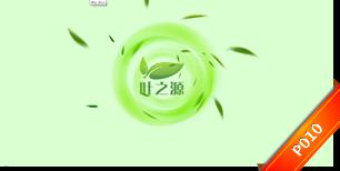 <b>Flash网站片头P010</b>(点击预览)<br>文件包括:FLA源文件+SWF动画文件+asp页面<br>使用期限:永久<br>技术支持:7*12小时免费技术支持